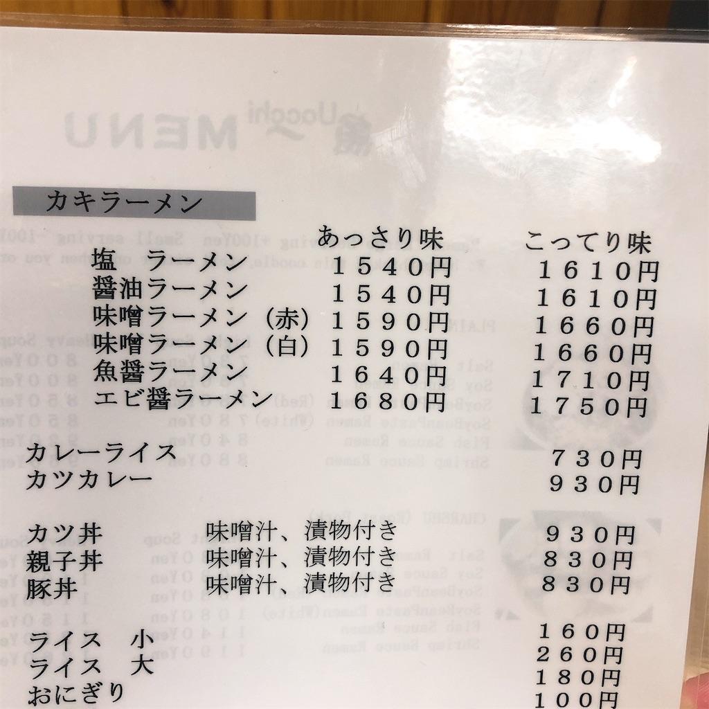 f:id:junichisuzaki:20200904153910j:image