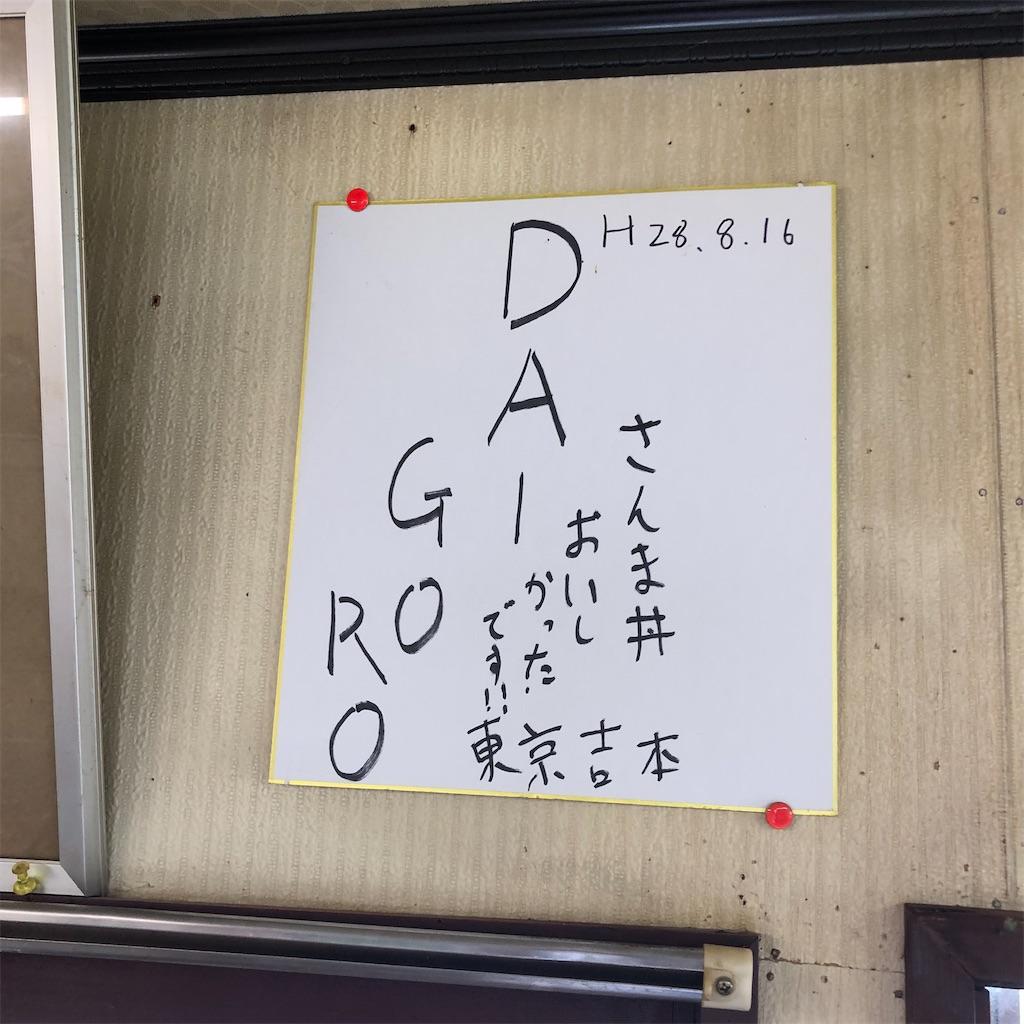 f:id:junichisuzaki:20200904154233j:image