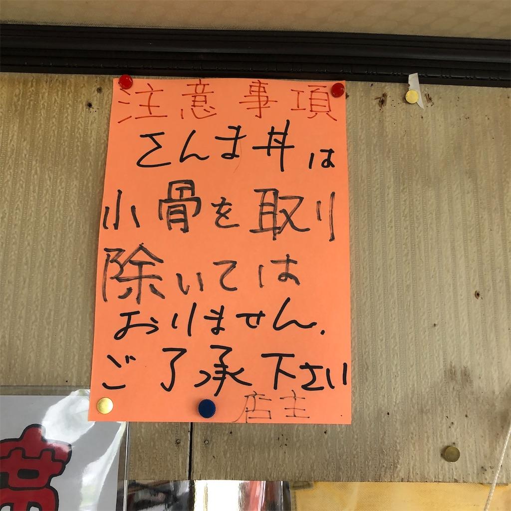 f:id:junichisuzaki:20200904154247j:image