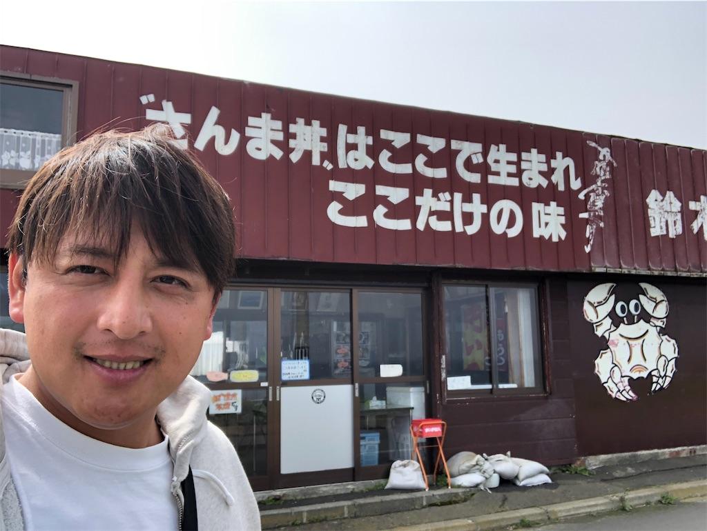 f:id:junichisuzaki:20200904154250j:image