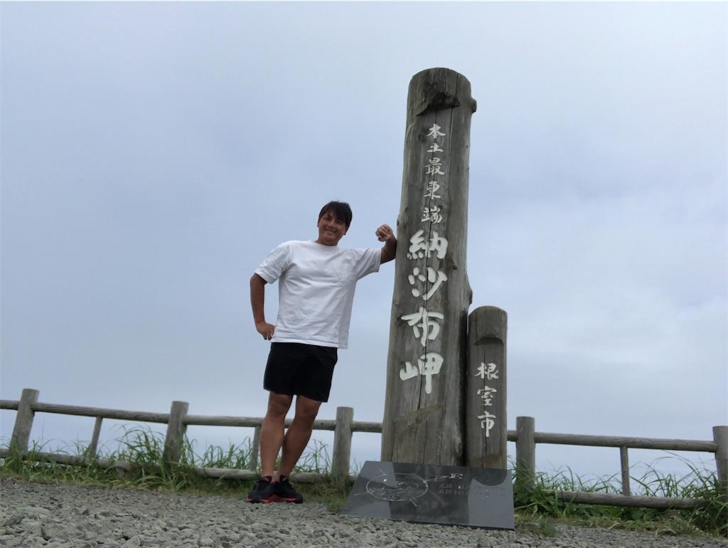 f:id:junichisuzaki:20200904154259j:image