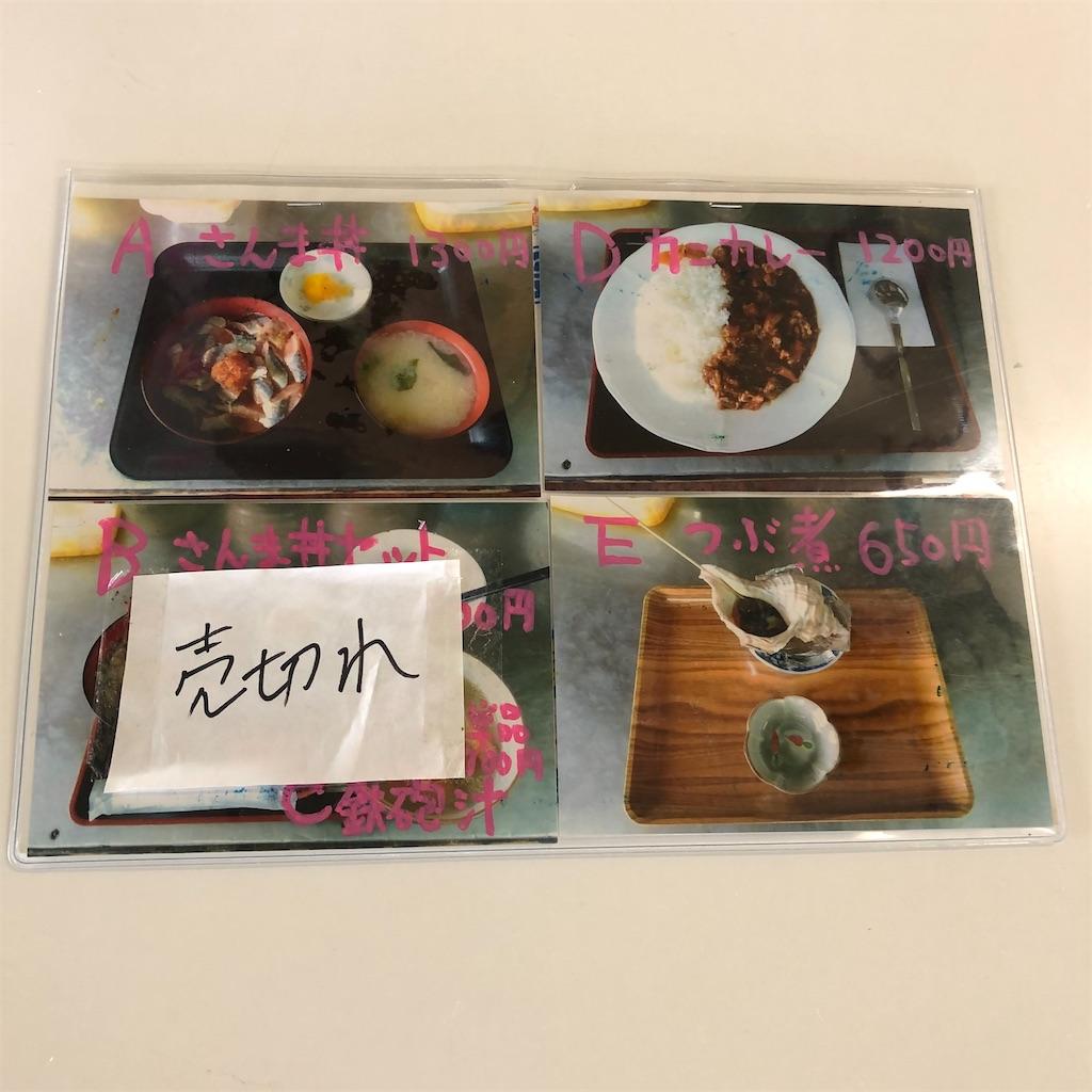 f:id:junichisuzaki:20200904154303j:image