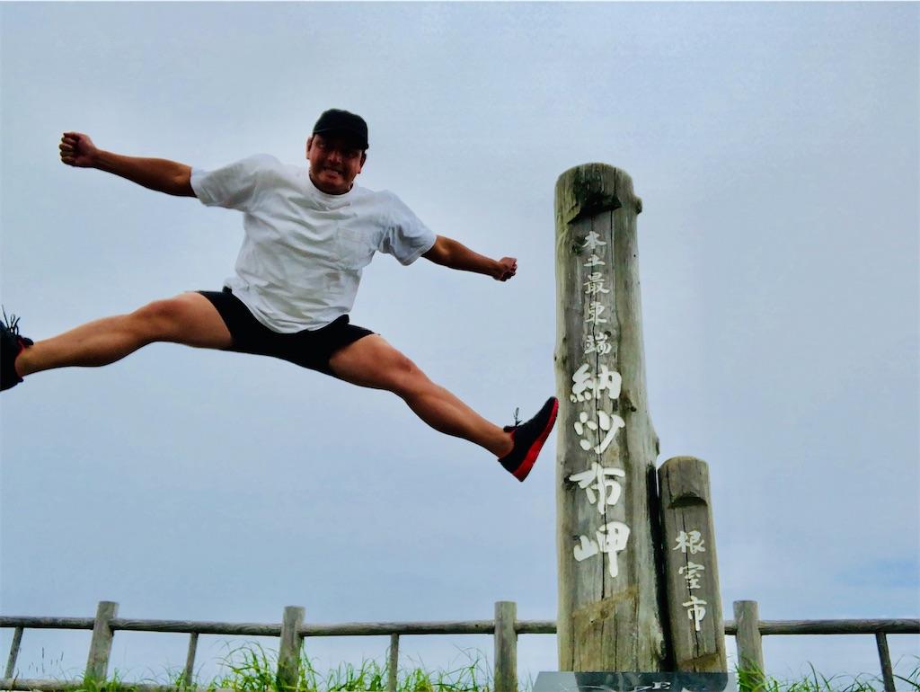 f:id:junichisuzaki:20200904154319j:image