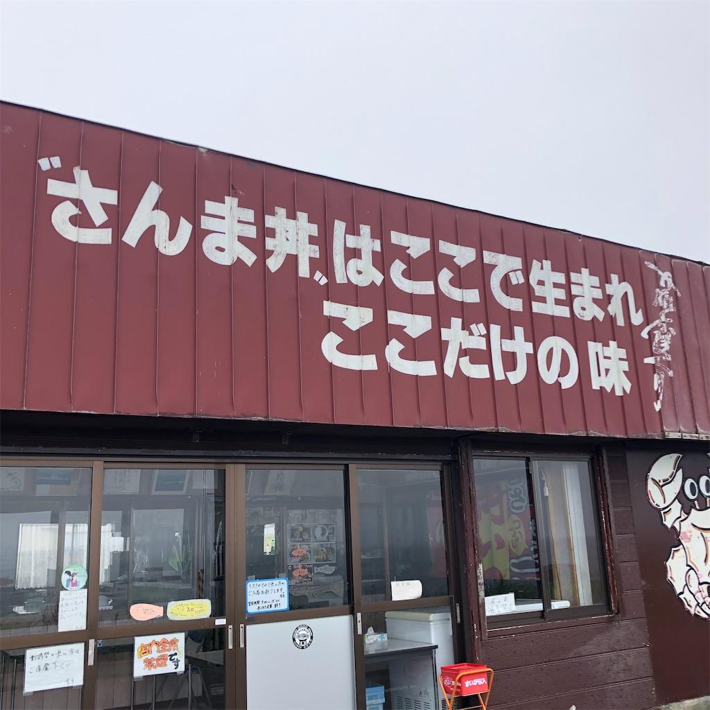 f:id:junichisuzaki:20200904154329j:image