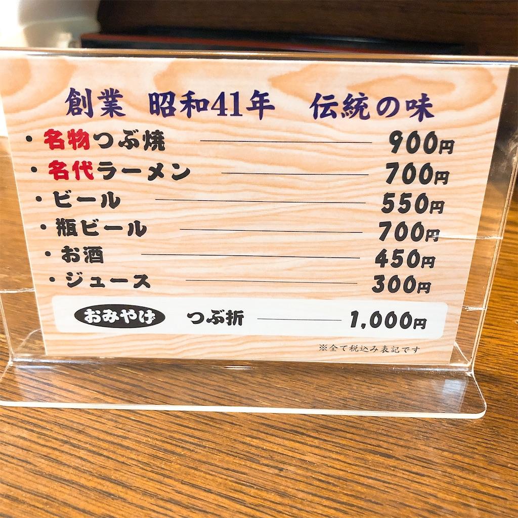 f:id:junichisuzaki:20200904154939j:image