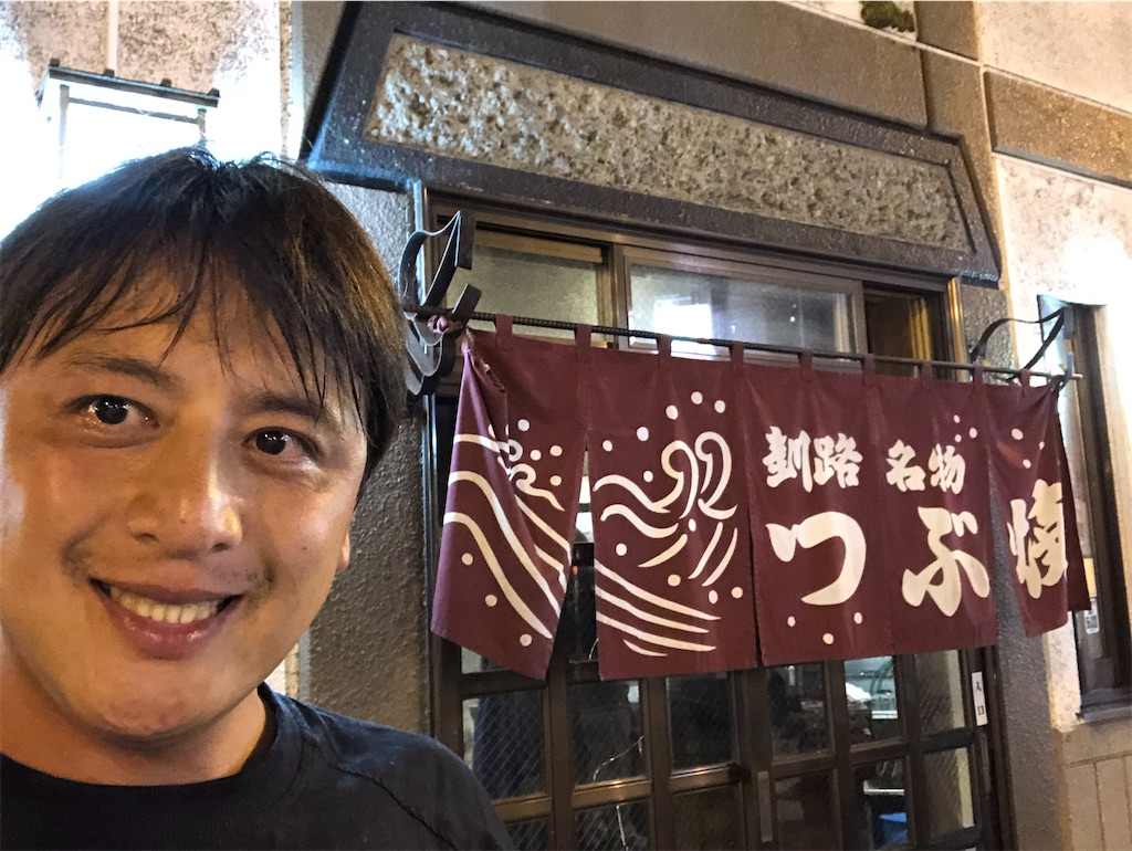 f:id:junichisuzaki:20200904154955j:image