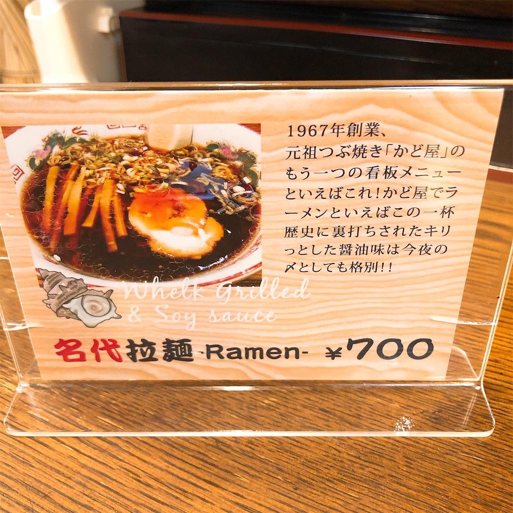 f:id:junichisuzaki:20200904155013j:image