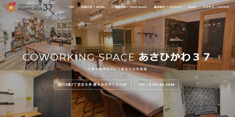 f:id:junichisuzaki:20200904174508j:plain