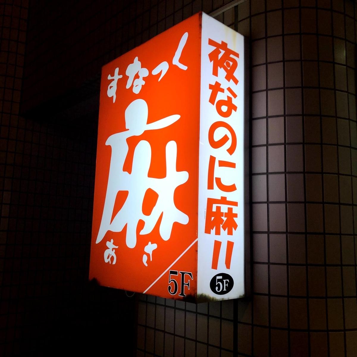 f:id:junichisuzaki:20200904220045j:plain