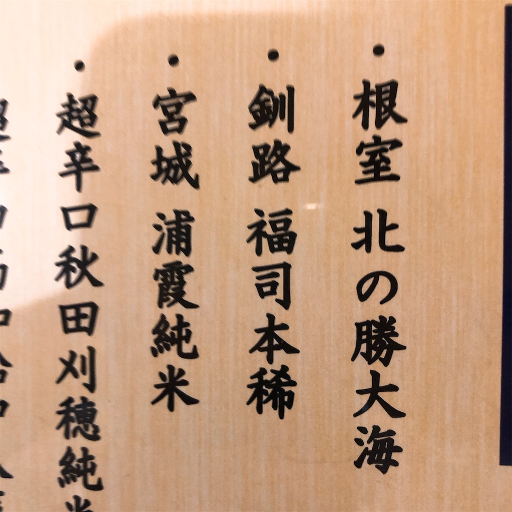 f:id:junichisuzaki:20200904231656j:image