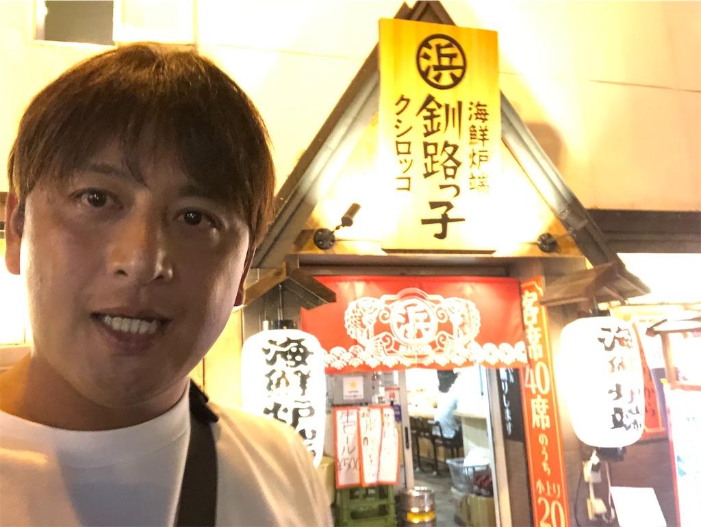 f:id:junichisuzaki:20200904231714j:image