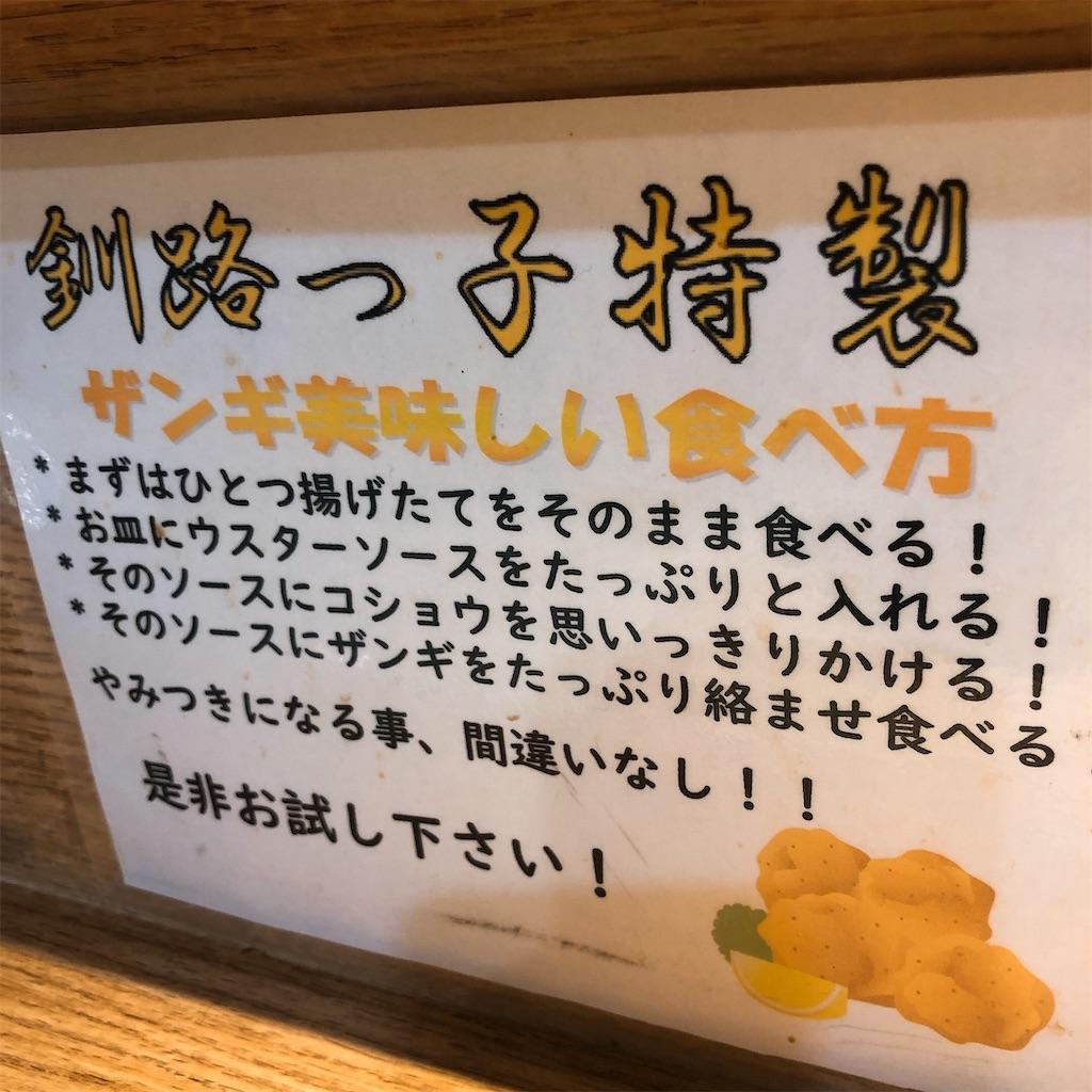 f:id:junichisuzaki:20200904231717j:image