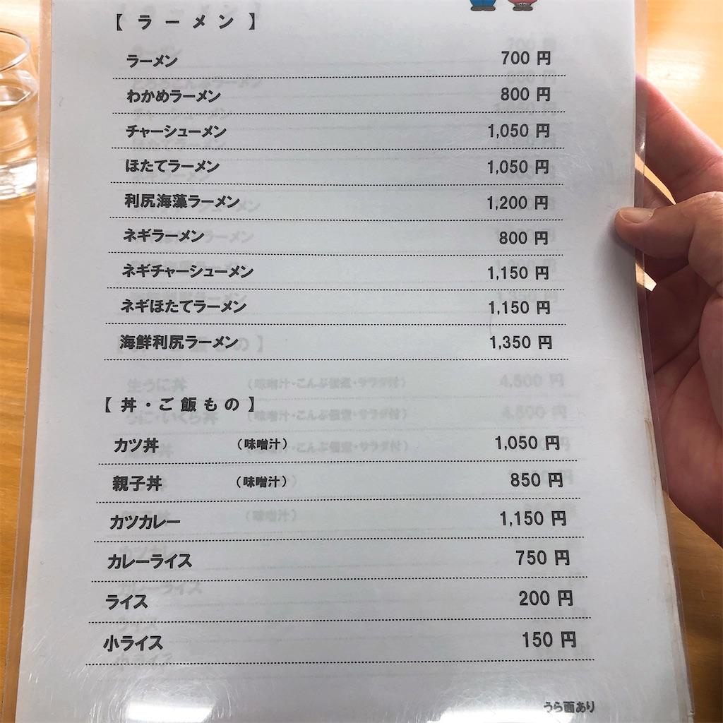 f:id:junichisuzaki:20200905000833j:image