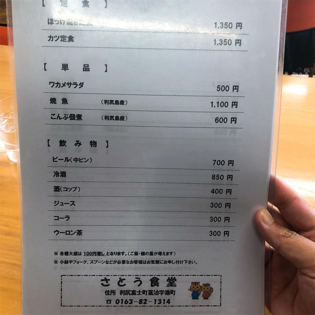 f:id:junichisuzaki:20200905000848j:image