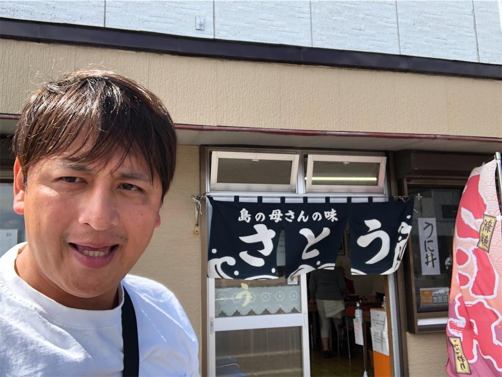 f:id:junichisuzaki:20200905000855j:image