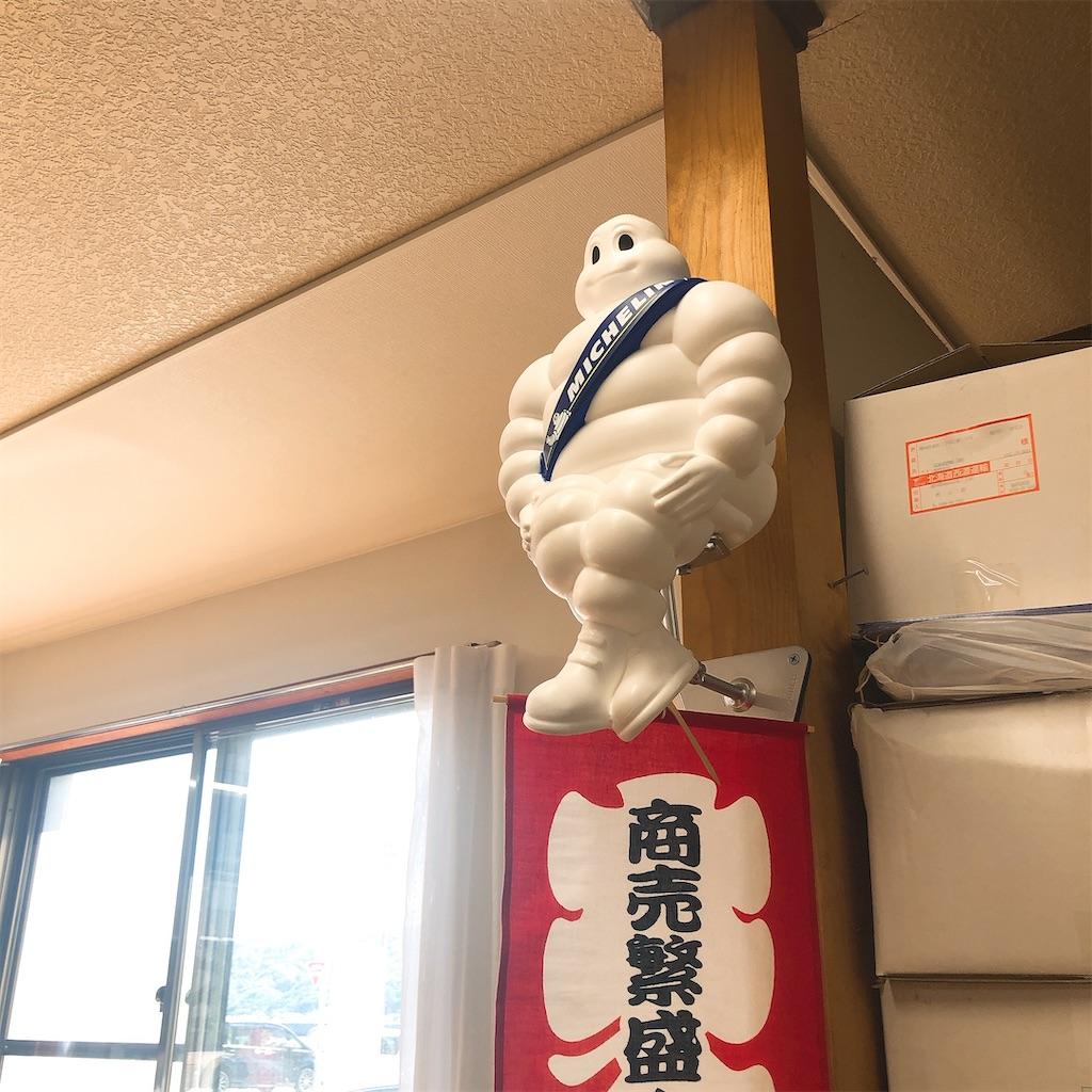 f:id:junichisuzaki:20200905000858j:image