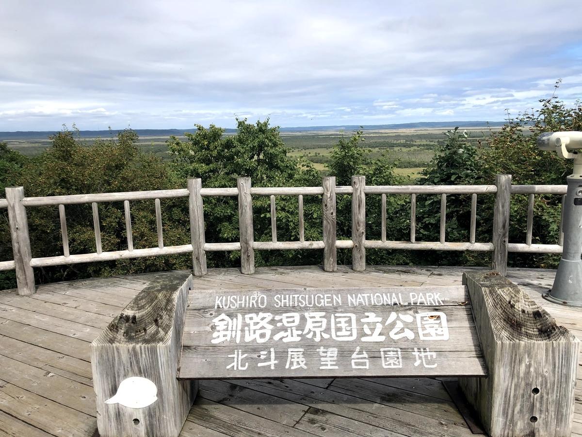 f:id:junichisuzaki:20200905125139j:plain