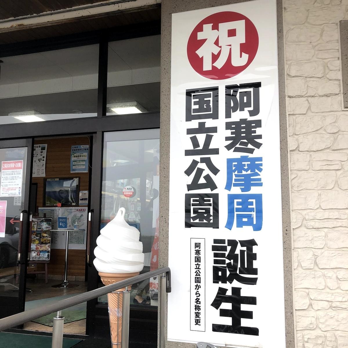 f:id:junichisuzaki:20200905142625j:plain