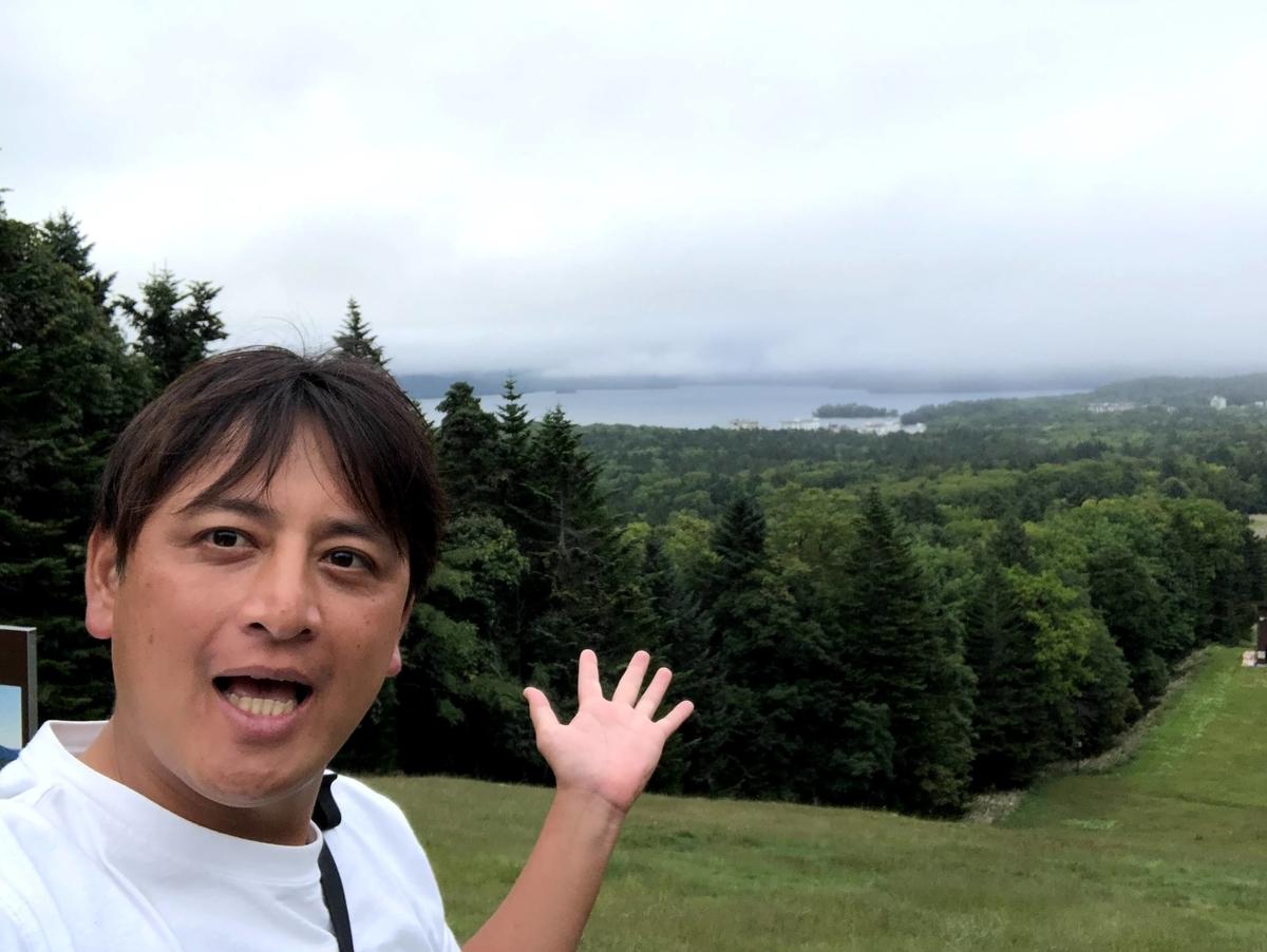 f:id:junichisuzaki:20200905155137j:plain
