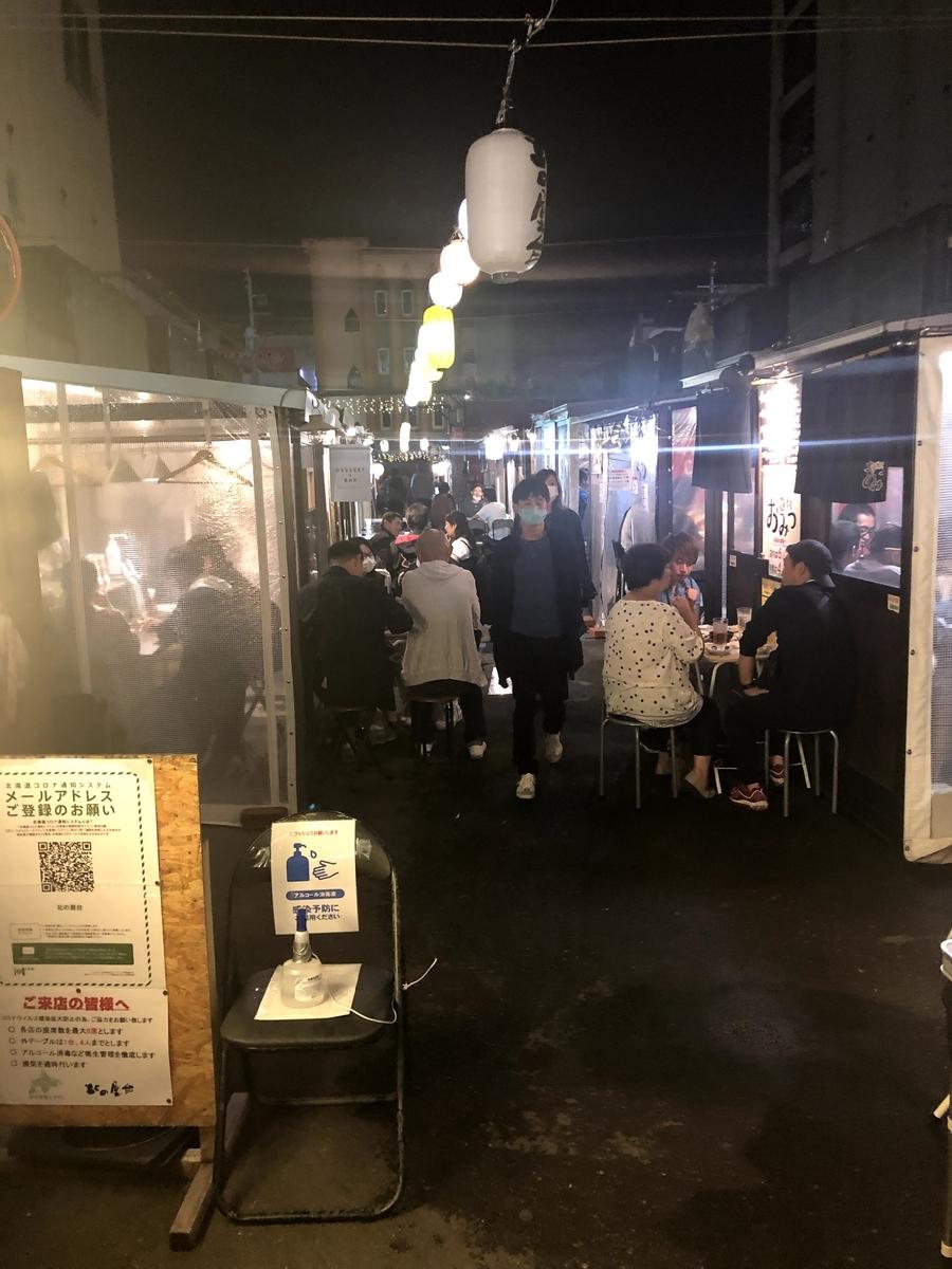 f:id:junichisuzaki:20200905221154j:plain