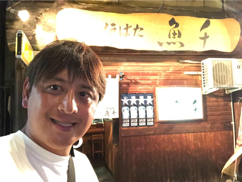 f:id:junichisuzaki:20200906124328j:image