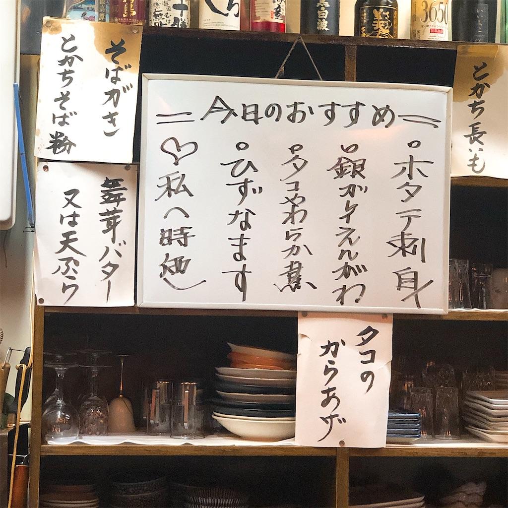 f:id:junichisuzaki:20200906124409j:image