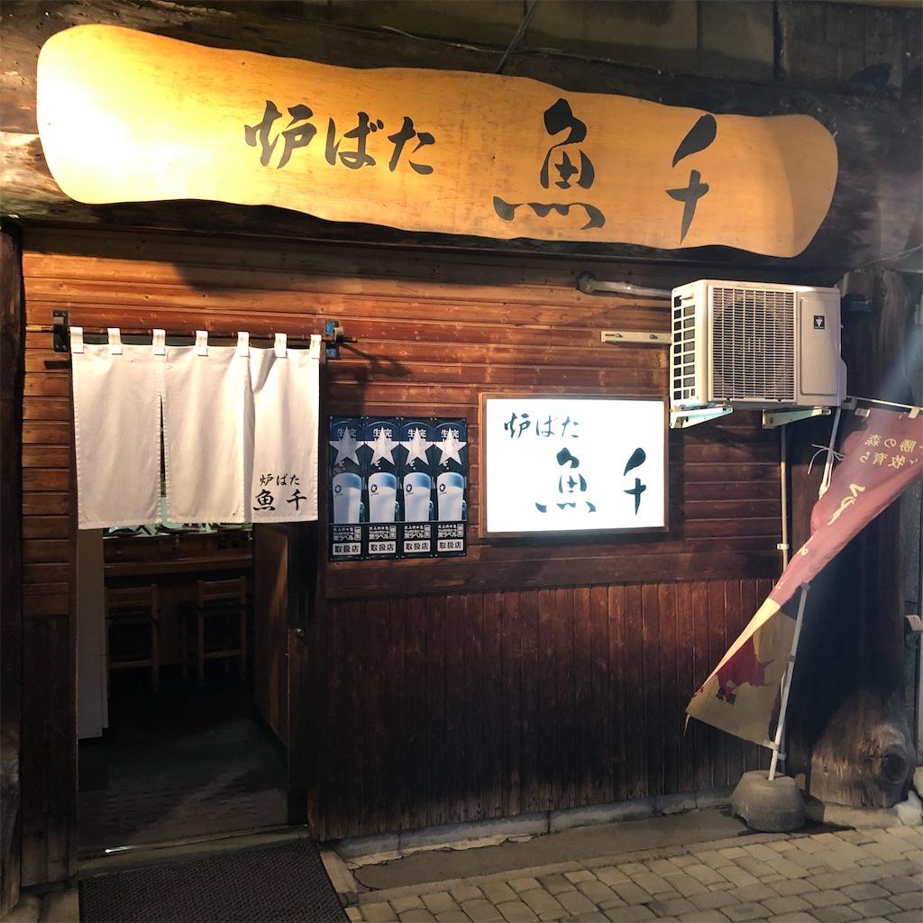 f:id:junichisuzaki:20200906124413j:image
