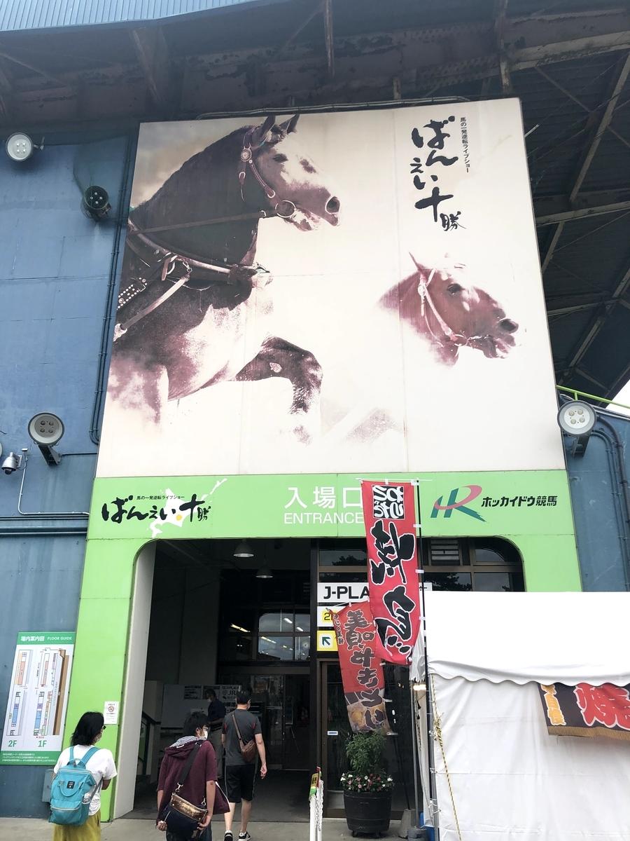 f:id:junichisuzaki:20200906135423j:plain