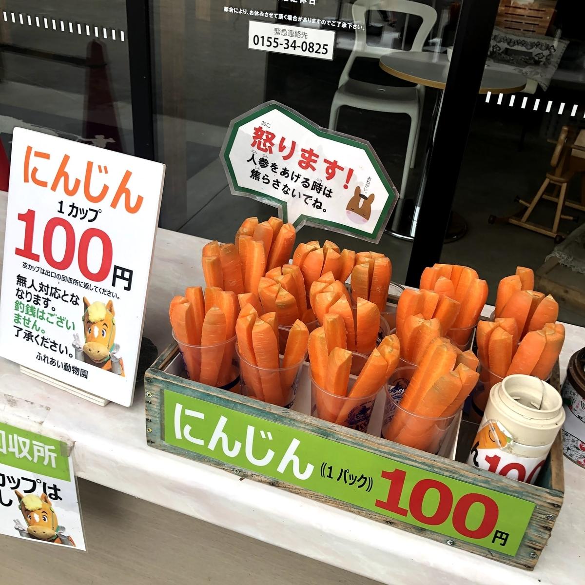 f:id:junichisuzaki:20200906143322j:plain