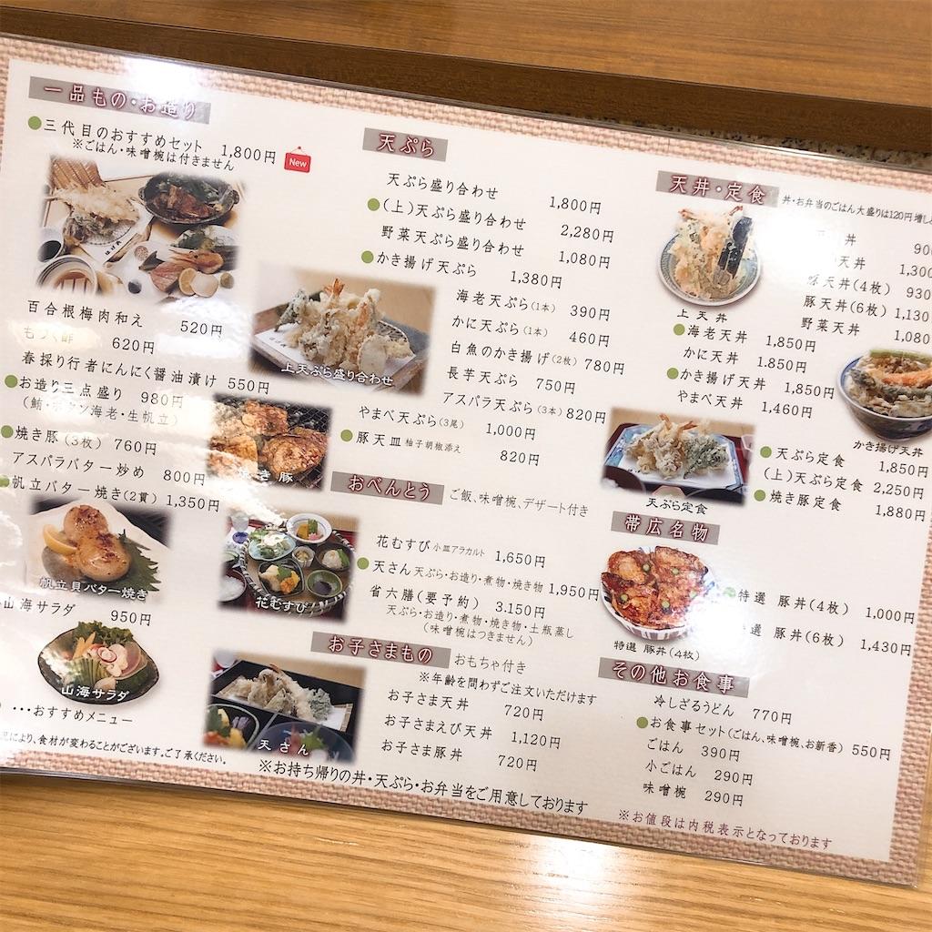 f:id:junichisuzaki:20200906162239j:image