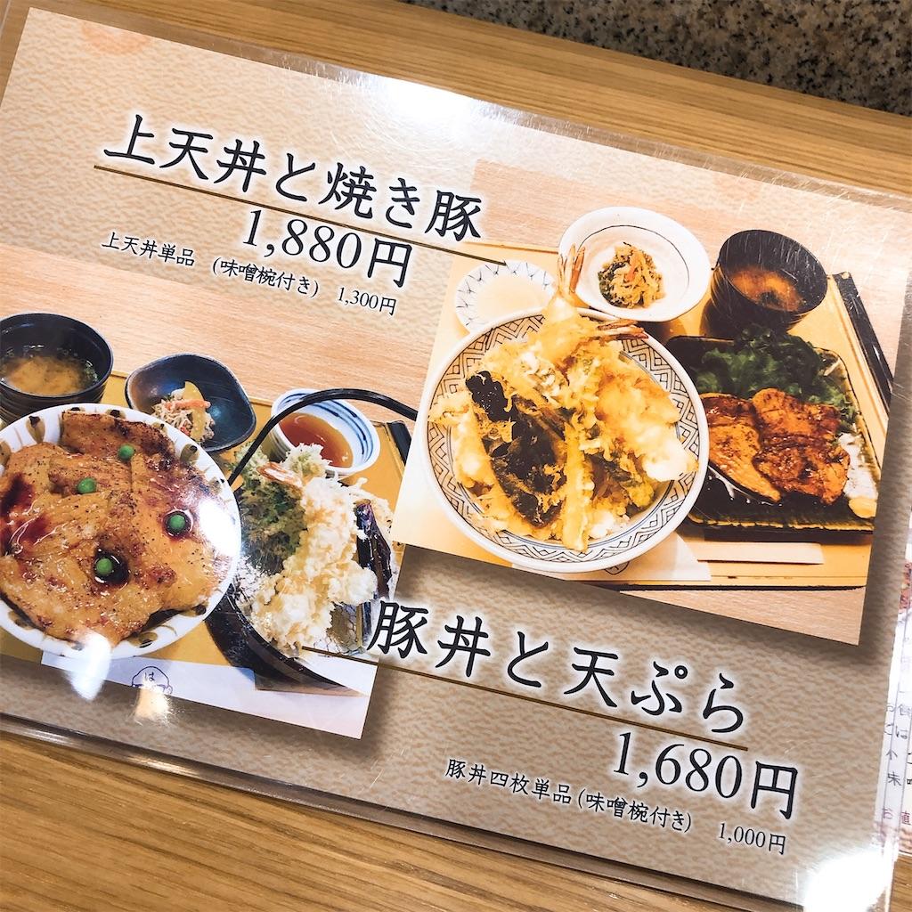 f:id:junichisuzaki:20200906162243j:image