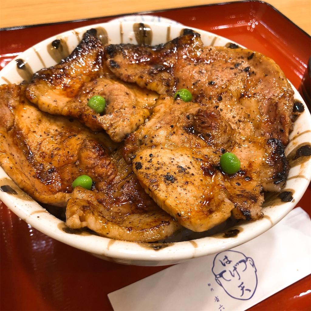 f:id:junichisuzaki:20200906162250j:image