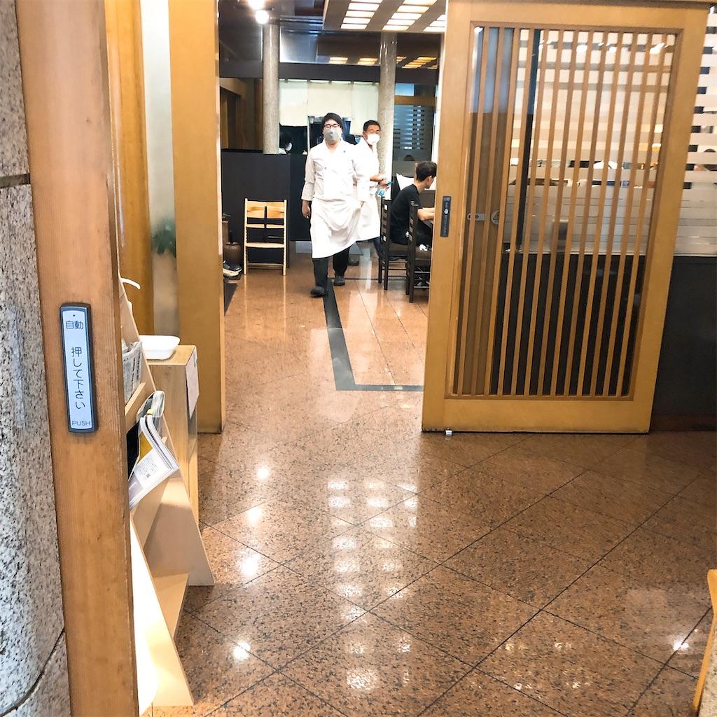 f:id:junichisuzaki:20200906162301j:image
