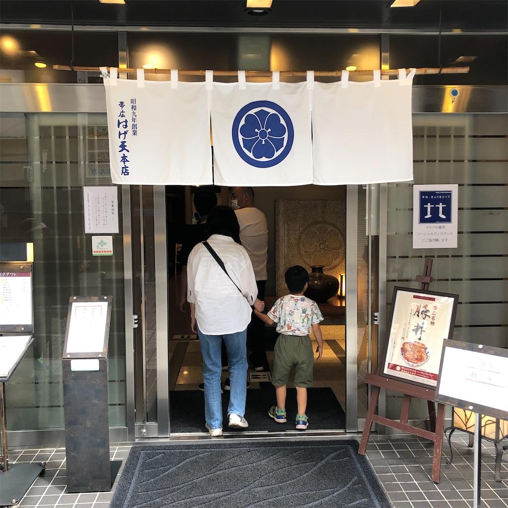 f:id:junichisuzaki:20200906162316j:image