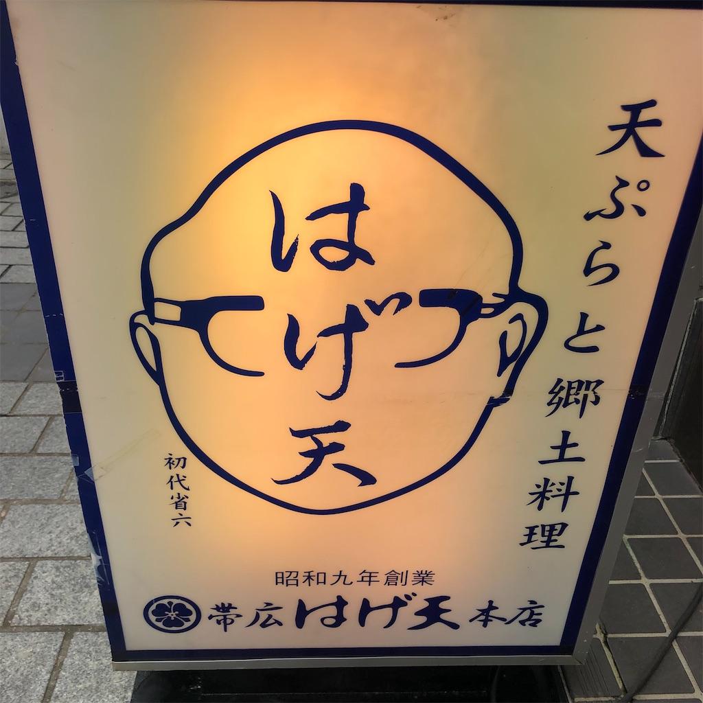 f:id:junichisuzaki:20200906162328j:image
