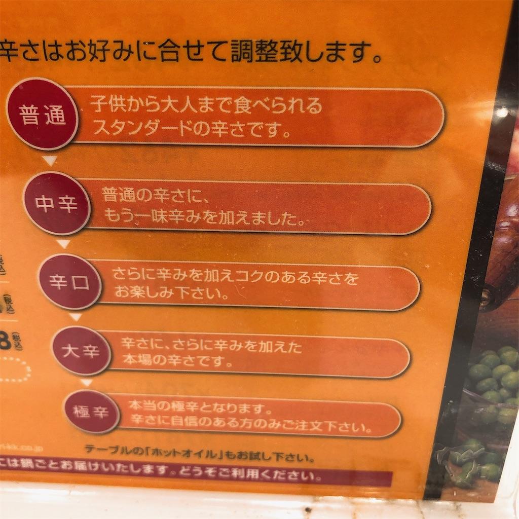 f:id:junichisuzaki:20200907003814j:image