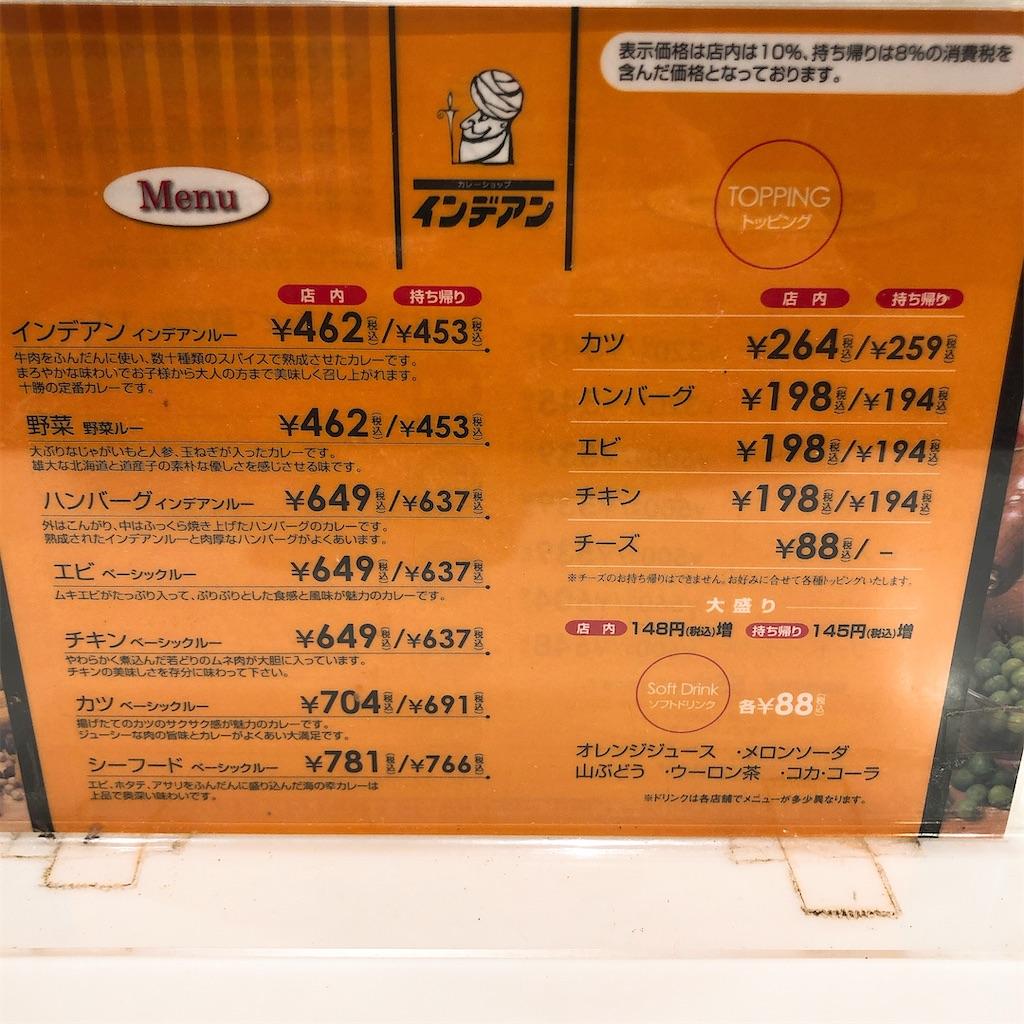 f:id:junichisuzaki:20200907003824j:image