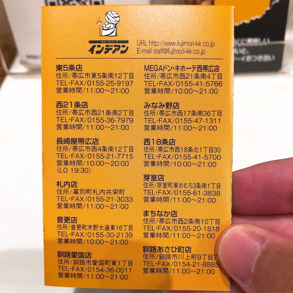 f:id:junichisuzaki:20200907003841j:image