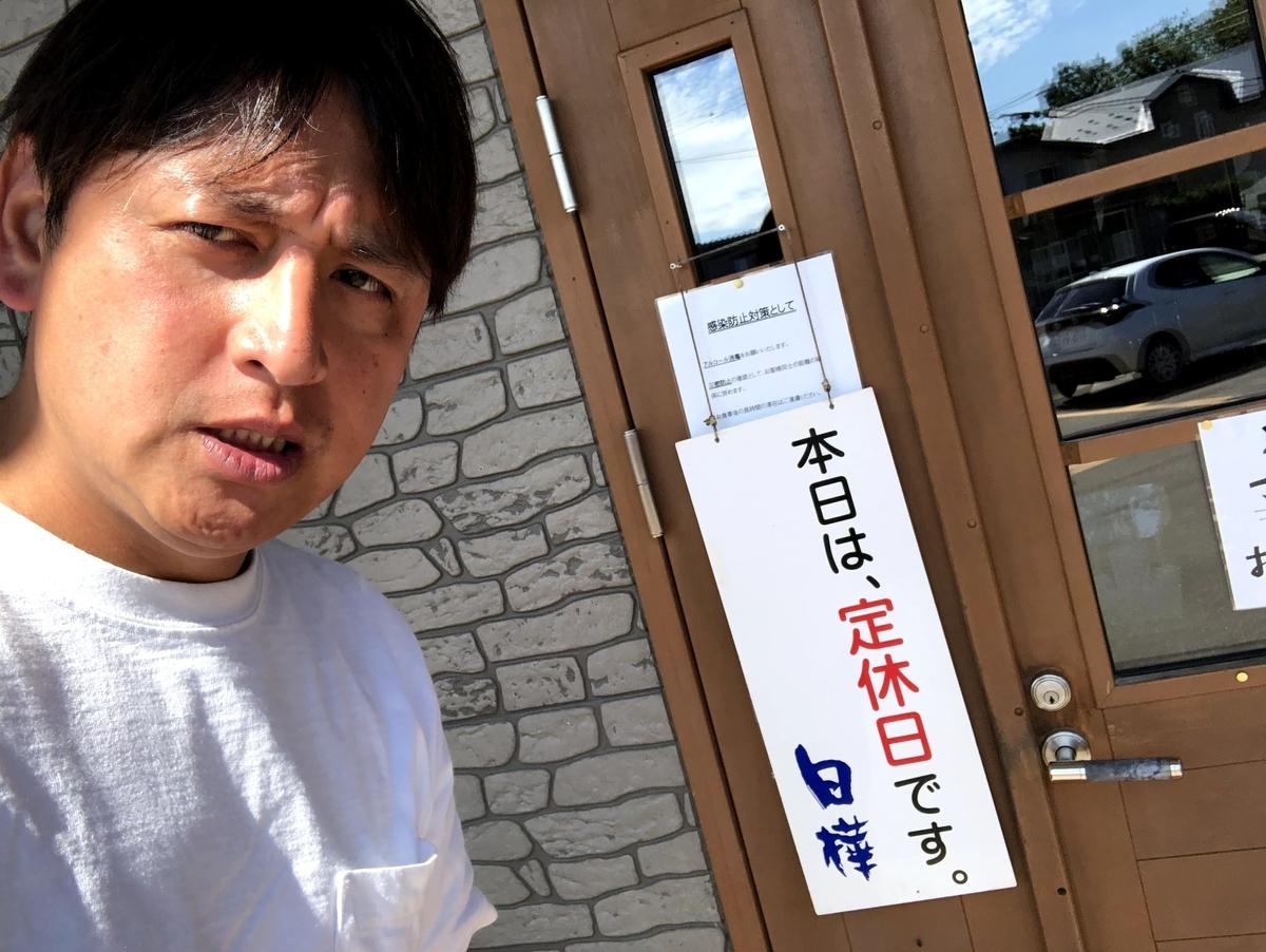 f:id:junichisuzaki:20200908111212j:plain