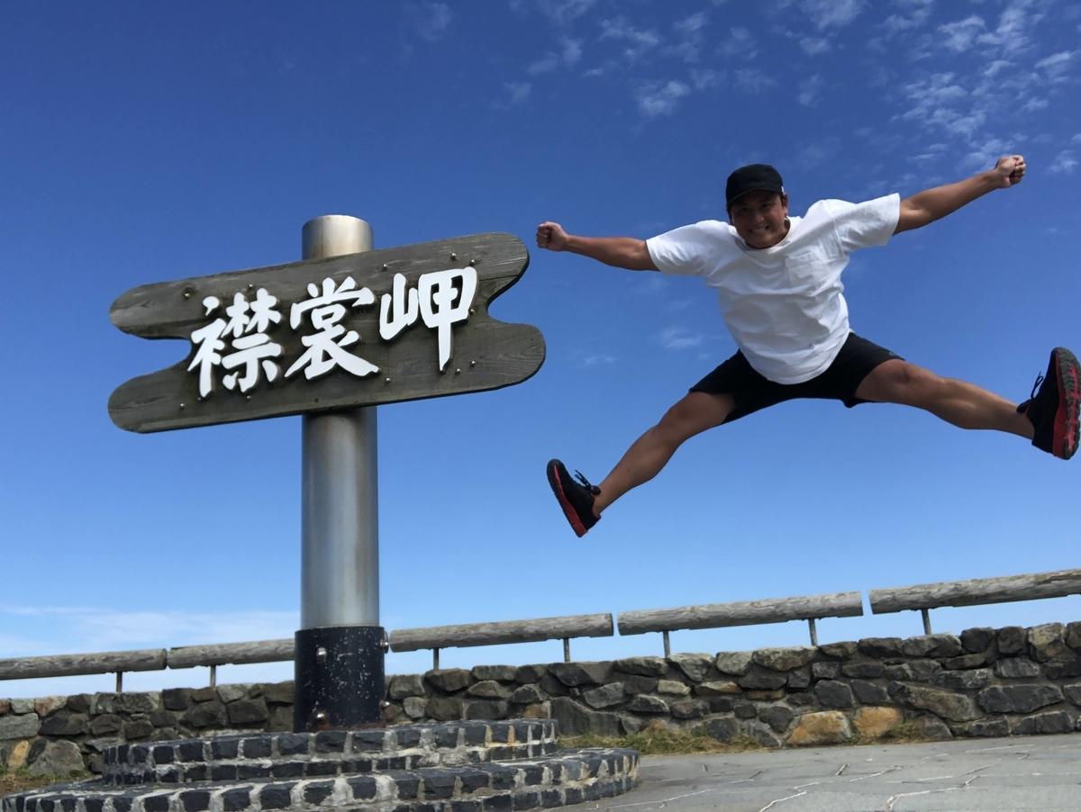 f:id:junichisuzaki:20200908134635j:plain