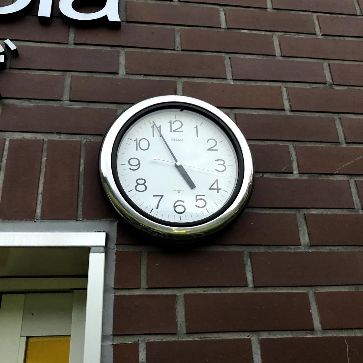 雲海テラス時計