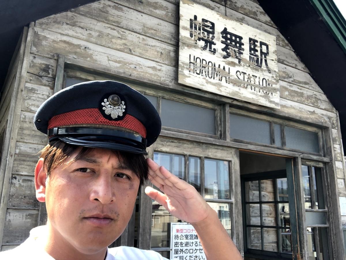 ぽっぽやロケ地05