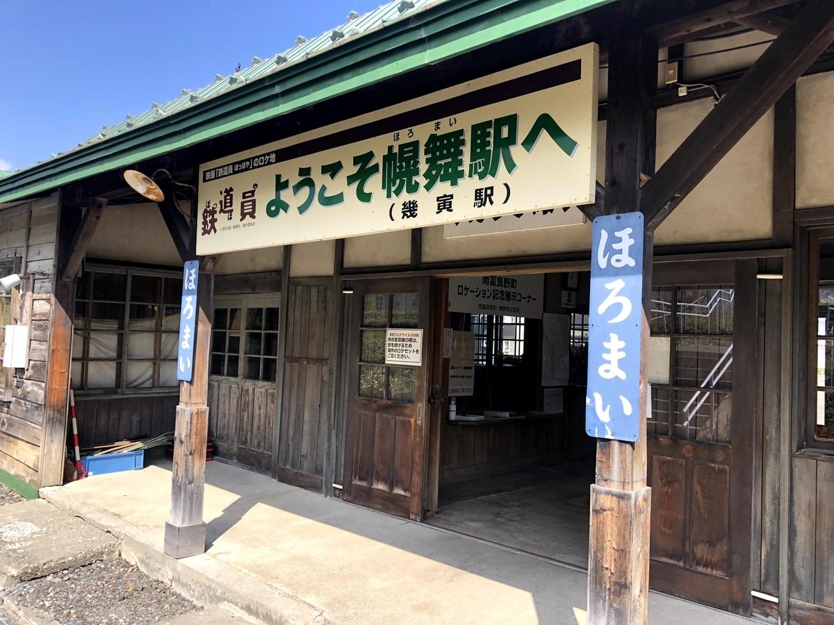 ぽっぽやロケ地06