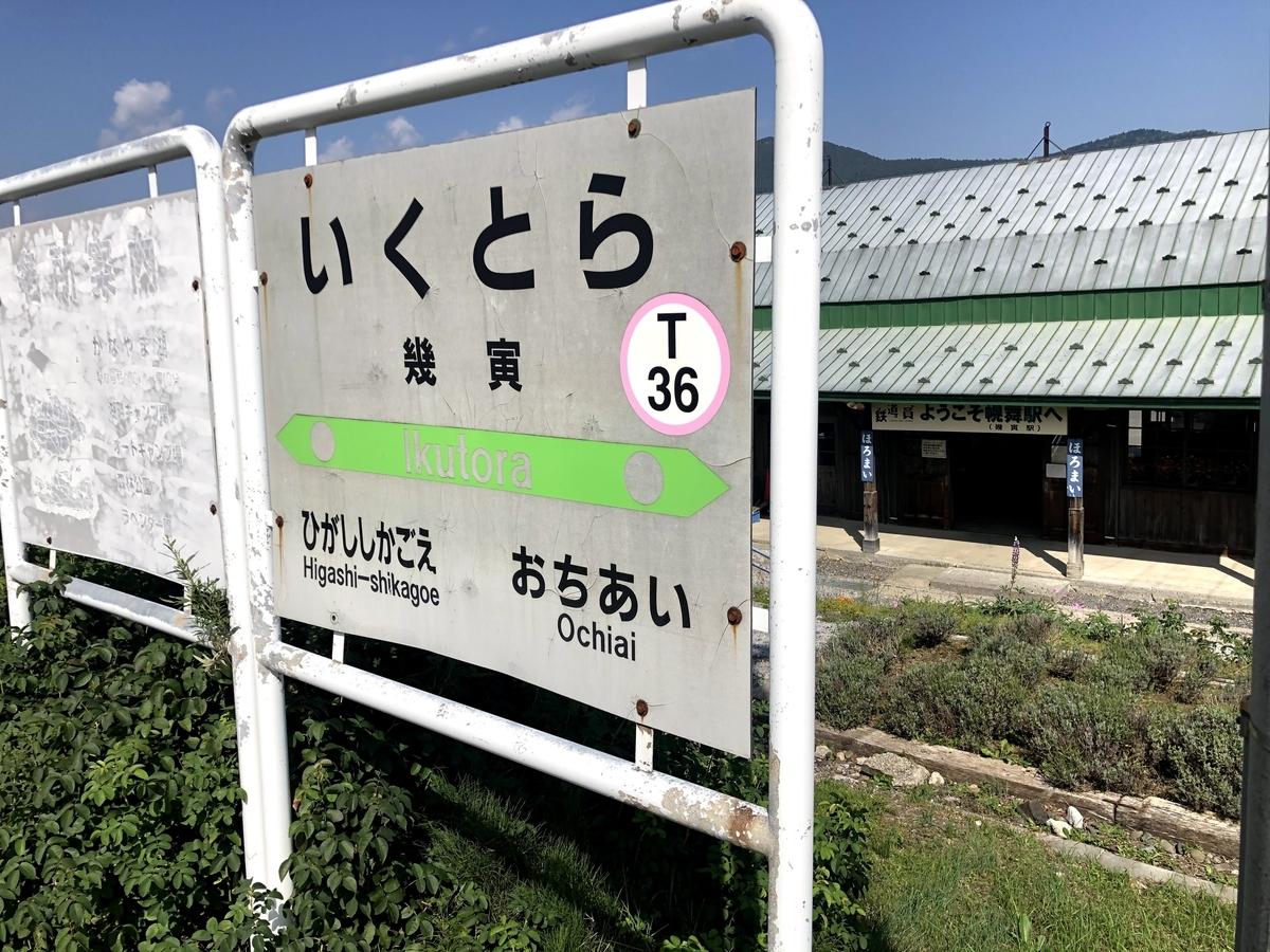 ぽっぽやロケ地07