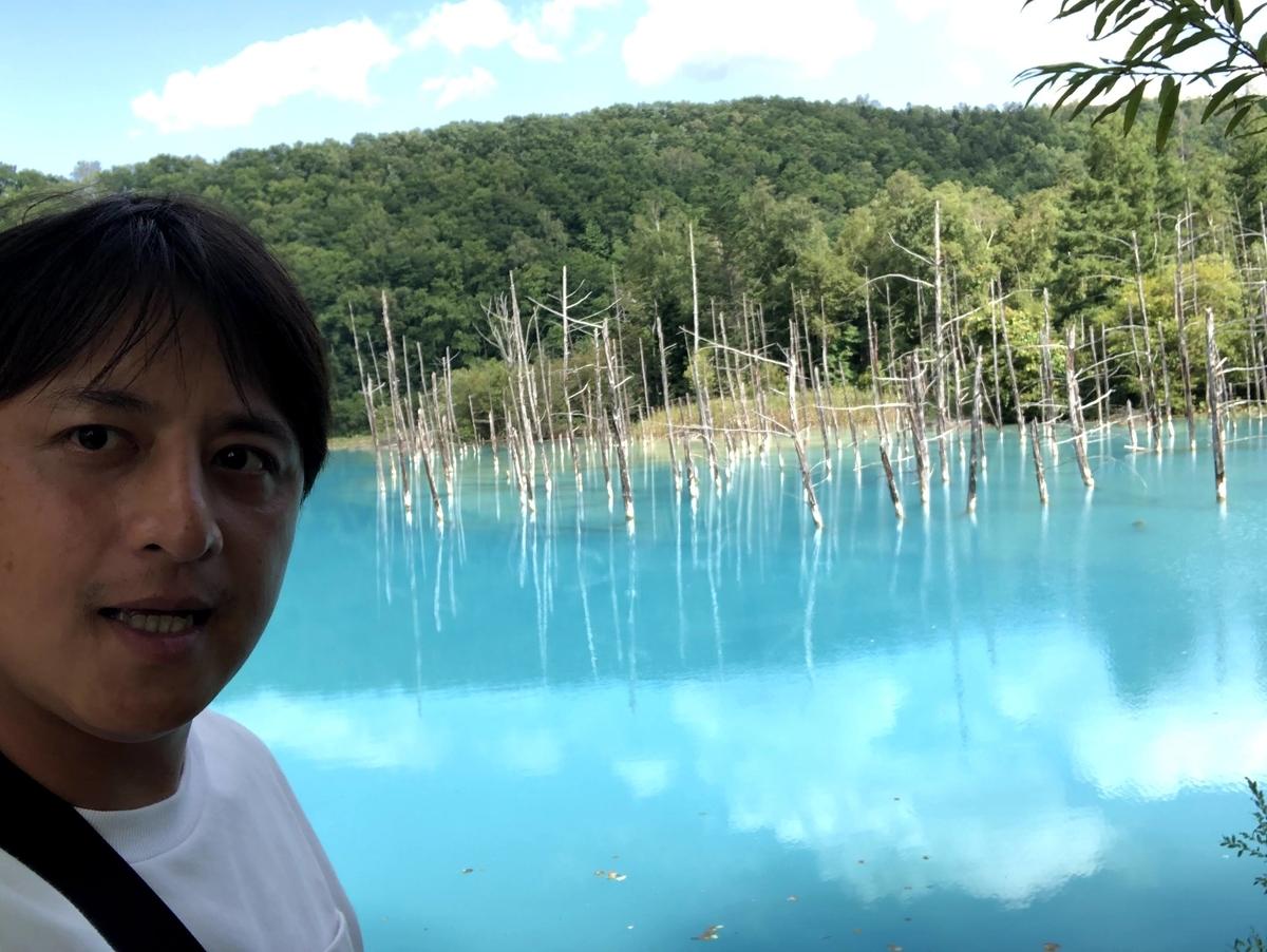 青い池02