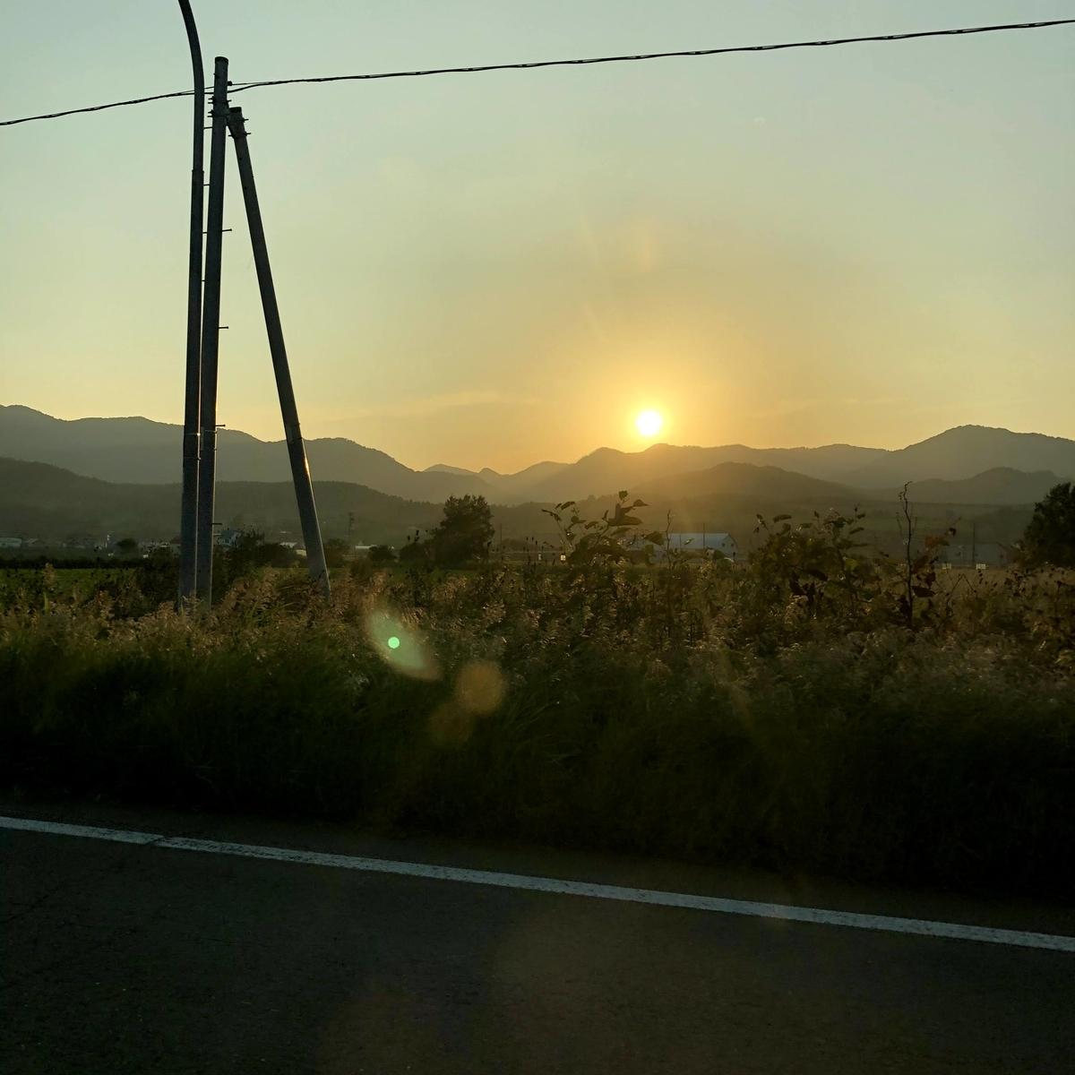 富良野の夕陽