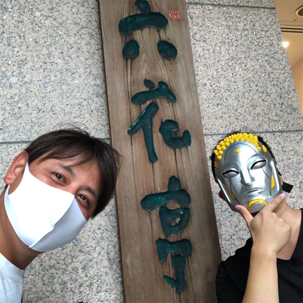 f:id:junichisuzaki:20200909185802j:image