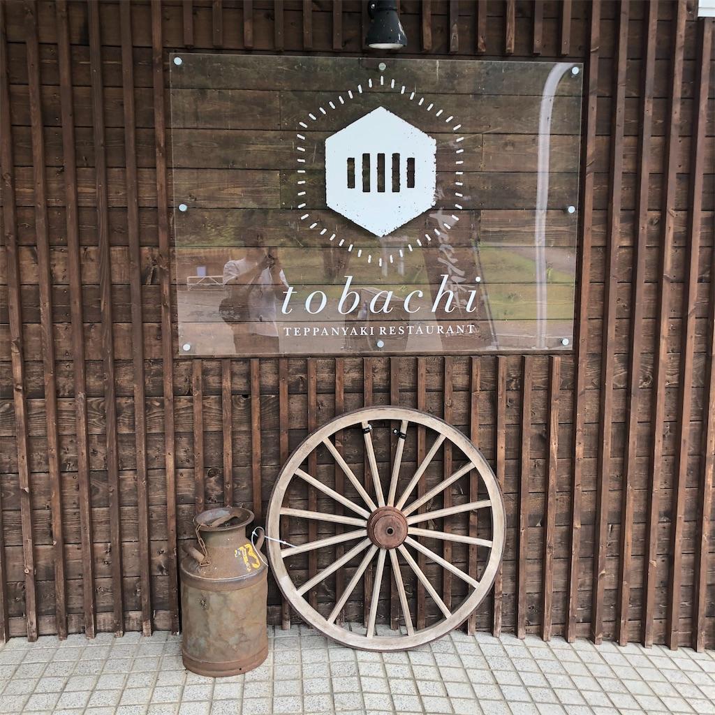 f:id:junichisuzaki:20200909190852j:image