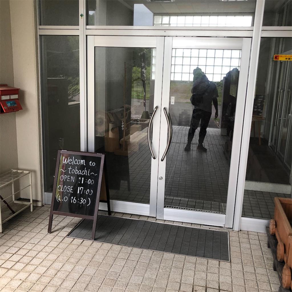 f:id:junichisuzaki:20200909190857j:image