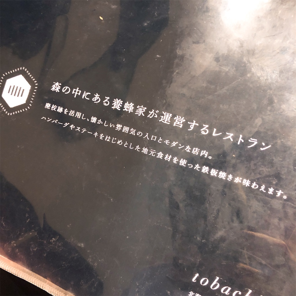 f:id:junichisuzaki:20200909190954j:image